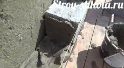 Цемент кладемо приблизно 1 см